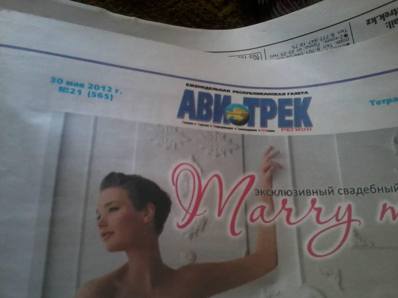 Снять проститутку в макеевке 2 фотография